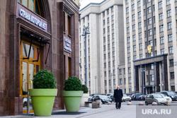 Госдума и Милонов. Москва, государственная дума, страна которой нет