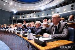 Отчет-послание губернатора ХМАО Комаровой Н.В. Ханты-Мансийск