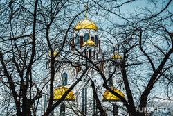 Виды Екатеринбурга, храм на крови