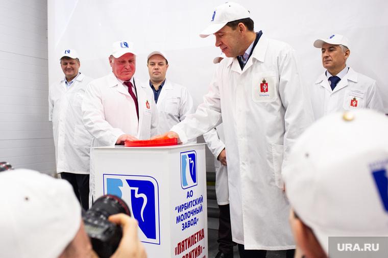 Торжественное открытие нового цеха по производству сухого молока в Байкаловском филиале «Ирбитского молочного завода». Свердловская область, село Байкалово, куйвашев евгений, суетин сергей, ирбитский молочный завод