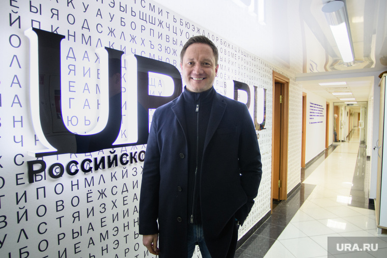 Сергей Капчук. Екатеринбург, капчук сергей