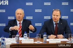 Заседание фракции ЕР, после вручения мандатов депутатам гордумы. Екатеринбург, шептий виктор, россель эдуард, единая россия