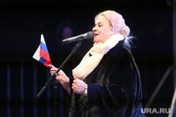Митинг в честь годовщины «Крымской весны». Тюмень, ройтблат ольга