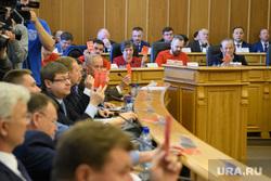 Первое заседание гордумы Екатеринбурга седьмого созыва, екатеринбургская городская дума, седьмой созыв
