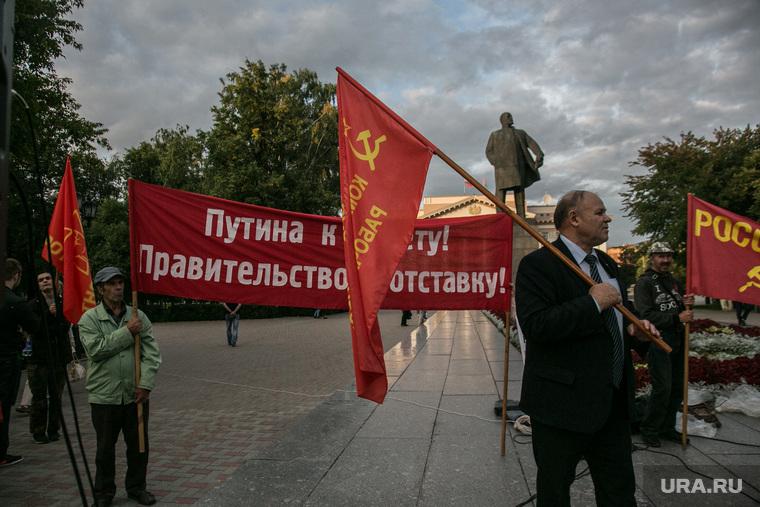 Митинг против пенсионной реформы. Тюмень , памятник ленину, протест, черепанов александр, транспарант, флаги, правительство в отставку