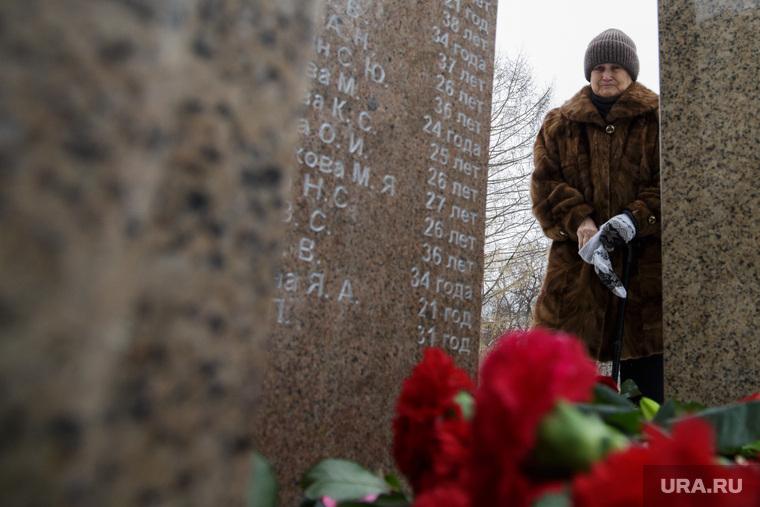 Акция памяти жертв «Хромой лошади». Пермь, мемориал, хромая лошадь
