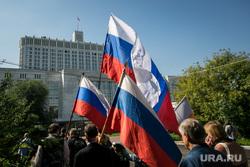 День Государственного флага. Москва, митинг, триколор, шествие, флаг россии, защитники белого дома, демонстрация, дом правительства рф