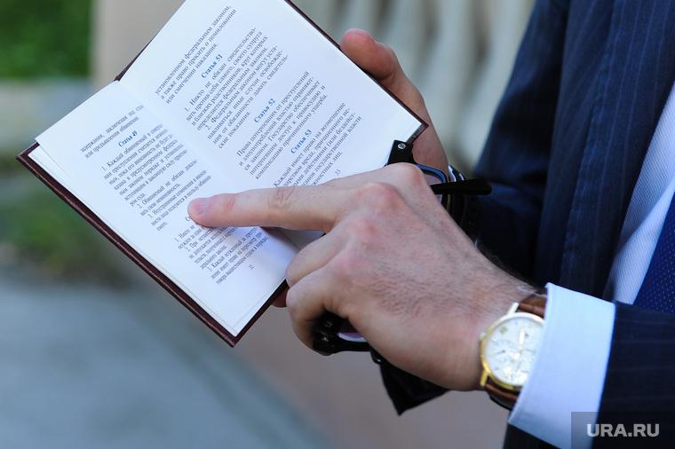 Последнее слово в суде экс-сенатора Константина Цыбко. Озерск, конституция рф