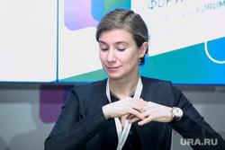 5 Общероссийский Гражданский Форум - 2017. Москва, шульман екатерина
