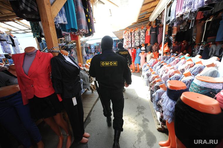 Клипарт. Челябинск, торговля, омон, мигранты, нелегалы, рейд, проверка, рынок, одежда