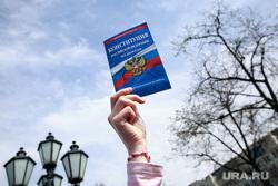 """Несанкционированный митинг """"Он нам не царь"""" на Пушкинской площади. Москва, конституция рф, рука, законы рф, права человека"""