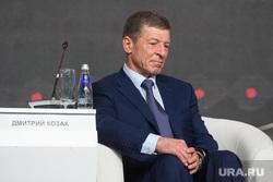 ИННОПРОМ-2018. Первый день международной выставки. Екатеринбург, козак дмитрий