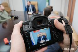 Брифинг врио губернатора Курганской области Шумкова Вадима со СМИ, фотокамера, шумков вадим
