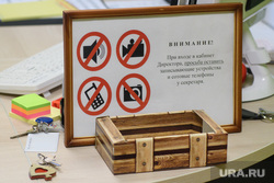 Приём граждан у Ольги Глацких. Екатеринбург, запрет на съемку, запрет на запись