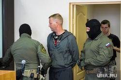 Избрание меры пресечения Антону Бахаеву в Центральном районном суде. Челябинск, конвой, бахаев антон