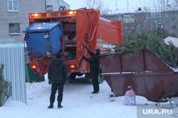 ЖКХКурган, мусоровоз, вывоз мусора
