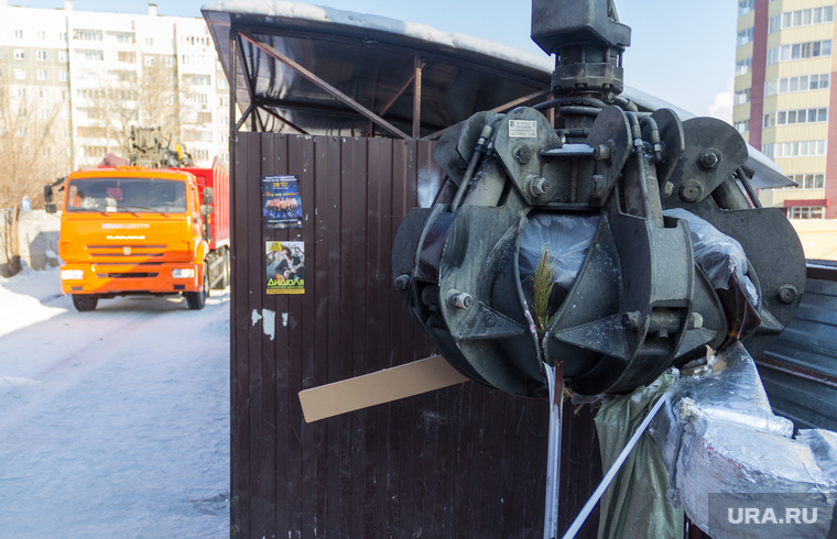 Клипарт. Разное (февраль, часть 2). Магнитогорск, мусор, мусоровоз, тбо, зима, цкс