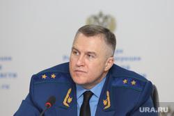 Открытый форум прокуратуры Курганской области, ткачев игорь