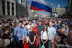 Митинг Либертарианской партии против пенсионной реформы. Москва, общее фото, навальный алексей, триколор, флаг россии, молодежь, российский флаг, навальная юлия
