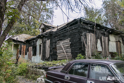 Разное. Курган, сгоревший дом, аварийное жилье, улица коли мяготина117а, здание под снос