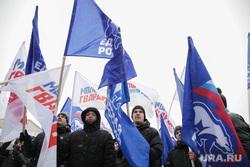 Концерт в честь годовщины воссоединения Крыма и Севастополя с Россией. Пермь, молодая гвардия, митинг, флаги единой россии