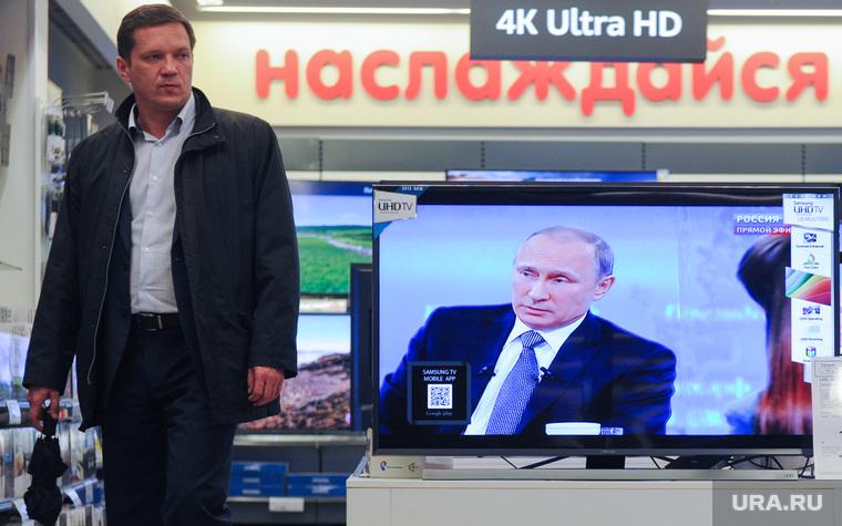 Прямая линия с Путиным. Москва, трансляция путина, прямая линия