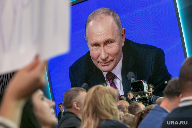 Пресс-конференция Президента России Владимира Путина. Москва