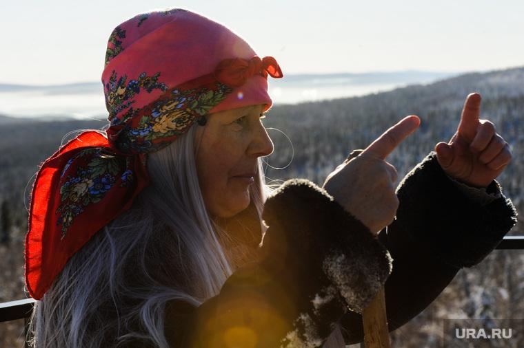 Россия. Киалимская бабушка. Челябинск. 04 декабря 2018. Пресс-тур по туристическому маршруту