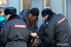 Митинг Алексея Навального. Челябинск, полиция, металлоискатель рамка, досмотр вещей