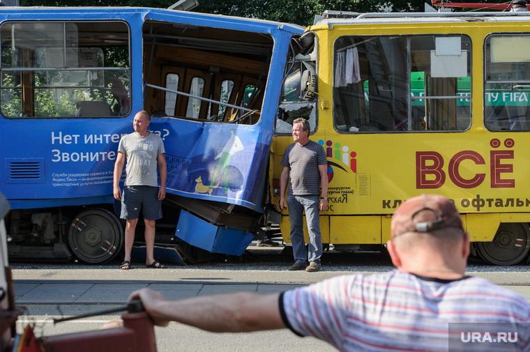 Столкновение трамваев. Екатеринбург, столкновение, общественный транспорт, дтп, авария, трамвай