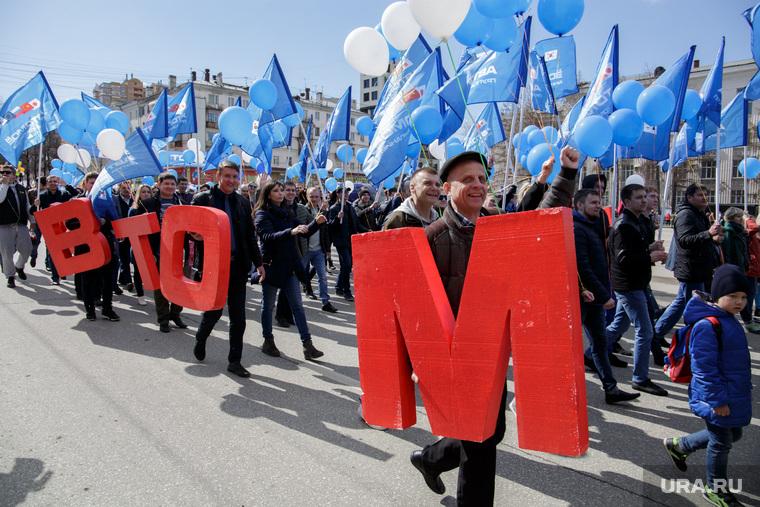 Первомайская демонстрация. Пермь, первомай, первомайская демонстрация