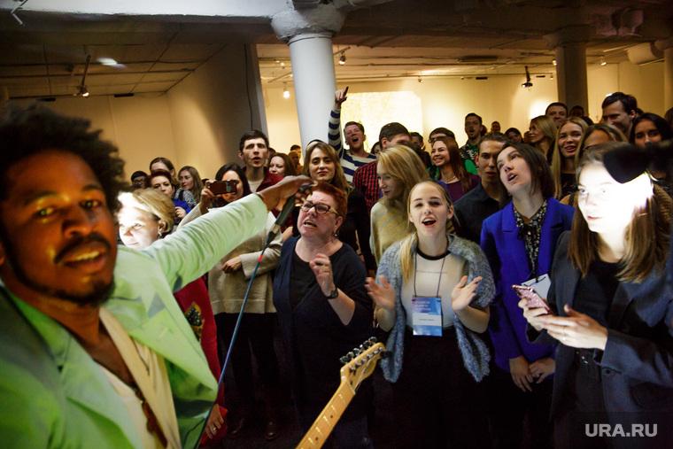 Концерт Квентина Мура в музее современного искусства PERMM. Пермь, квентин мур