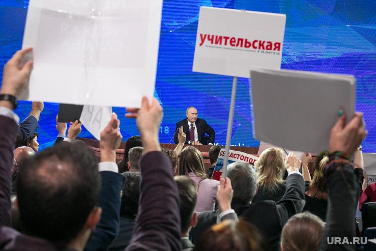 Пресс-конференция Президента России Владимира Путина. Москва, путин владимир