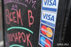Клипарт. разное. 16 апреля 2014г, безналичный расчет, виза, надпись на стене, maestro, пластиковые карты, кредитки, мастеркард, всем в подарок, mastercard, visa