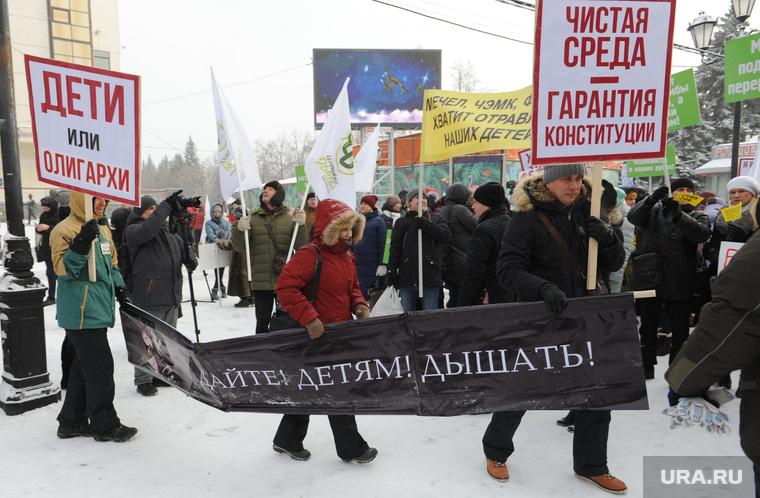 Марш Матерей против смога и за чистый воздух Челябинск, марш матерей
