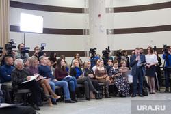 Пресс-конференция губернатора Тюменской области Александра Моора. Тюмень
