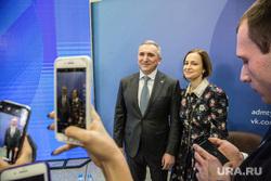 Пресс-конференция губернатора Тюменской области Александра Моора. Тюмень, селфи, моор александр
