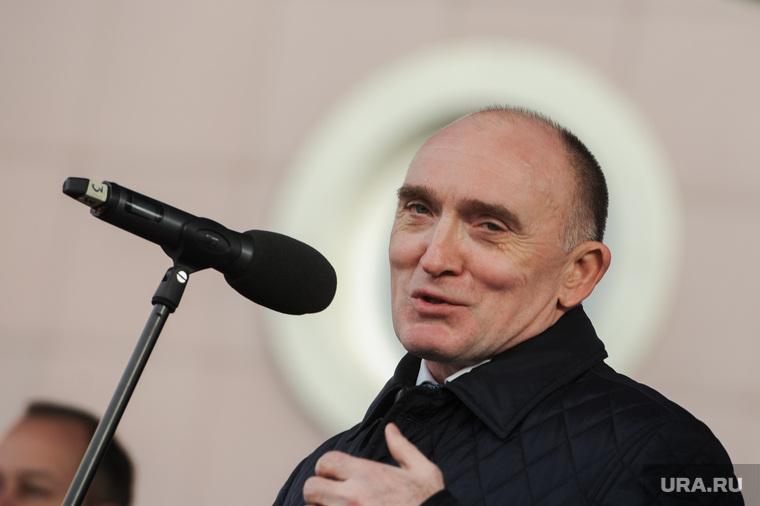 День народного единства в Челябинске, нимб, дубровский борис, ореол