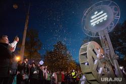 Открытие «Часов обратного отсчета», которые показывают сколько времени осталось до 300-летия города. Пермь, часы обратного отсчета, день города пермь