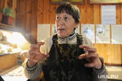 Геолог Национального парка Таганай Марина Середа. Златоуст. Челябинская область, геолог, середа марина