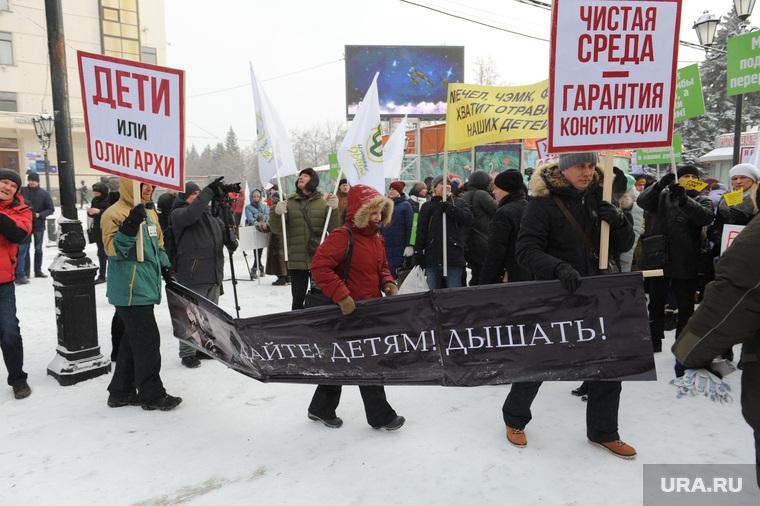 Марш Матерей против смога и за чистый воздухЧелябинск, марш матерей