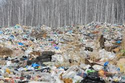 Тушение горящей свалки, село Миасское Красноармейского района Челябинской области, полигон тбо, свалка, полигон тко, мусорка
