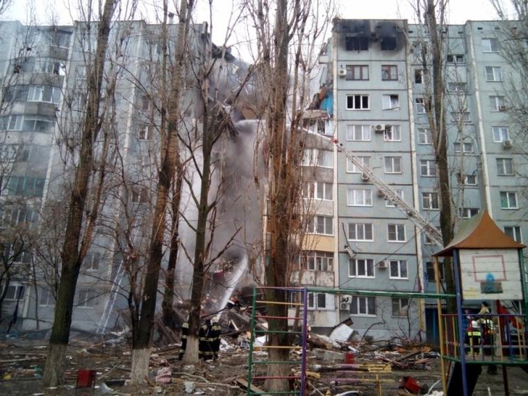 Взрыв в красноармейском районе города волгограда решил пощекотать девчонке
