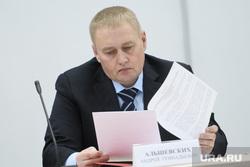 Совещание с представителями муниципалитетов СО. Екатеринбург, альшевских андрей