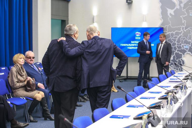 Заседание Генерального совета Единой России. Москва, единая россия
