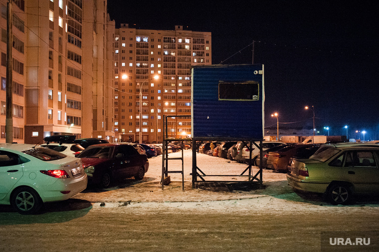 Встреча жильцов по вопросу организации парковки во дворах дома на улице Таганская. Екатеринбург