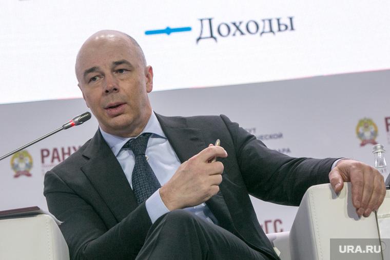 Гайдаровский форум - 2019. День 1-й. Москва, силуанов антон