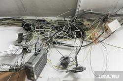 Электронные СМИ Челябинск, интернет, провода