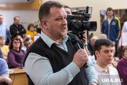 «Дебаты участников предварительного голосования партии «Единая Россия». Магнитогорск», вопрос из зала, дебаты единая россия, верстов павел