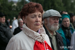 Митинг против пенсионной реформы. Тюмень  , казанцева тамара